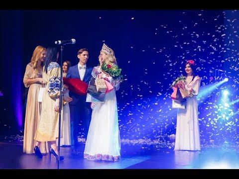 MISS UKRAINIAN CANADA 2016 | TEASER