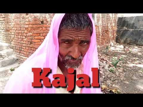 Supar Bakchodi||Bakchodi funny video||Amarnath Gupta