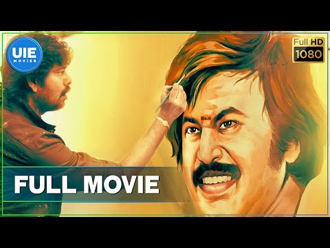Enkitta Mothathe Tamil Full Movie