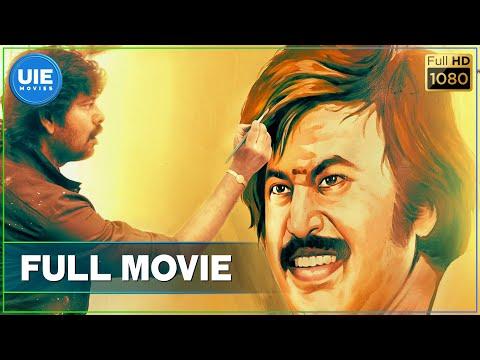 Enkitta Mothathe Tamil Full Movie | Natraj Rajaj | Parvathy Nair | Sanchita Shetty | Radha Ravi