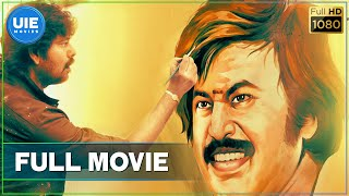 Enkitta Mothathe Tamil Full Movie | Natraj Rajaj | Parvathy Nair | Sanchita Shetty | Radha Ravi