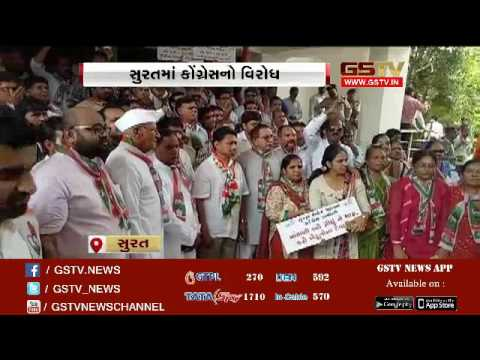 Surat: Congress raised anti-BJP slogan on land measurement issue
