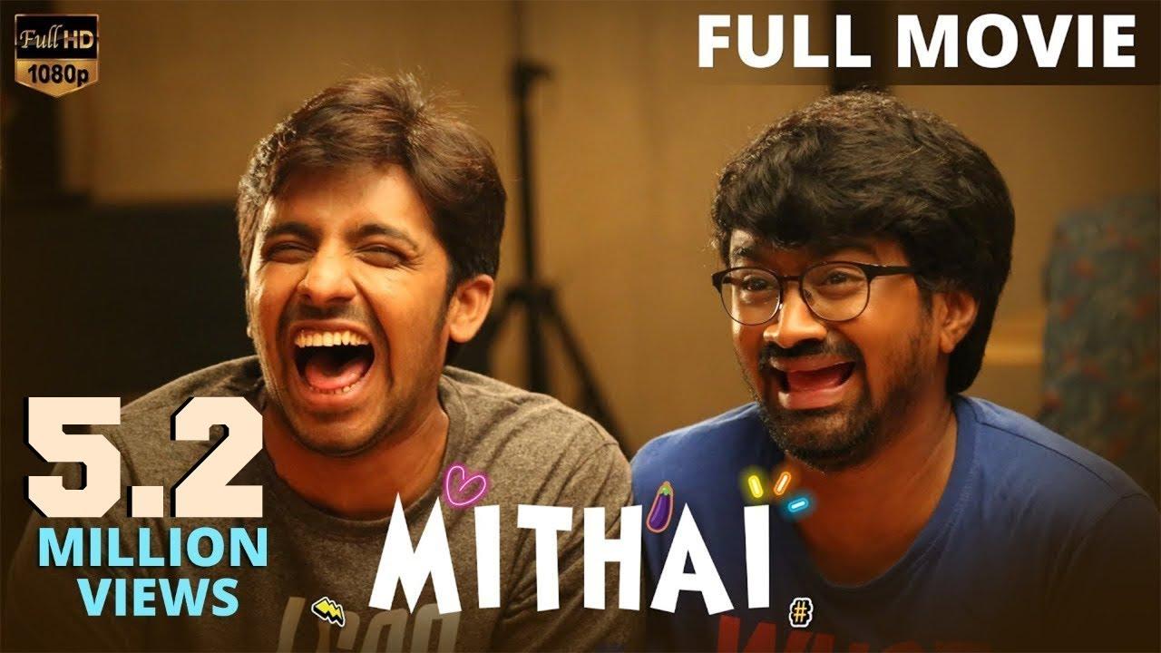 Download Mithai Telugu Full Movie   Rahul Ramakrishna   Priyadarshi   Silly Monks Tollywood