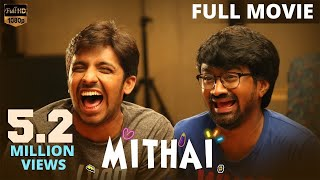 Mithai Telugu Full Movie | Rahul Ramakrishna | Priyadarshi | Silly Monks Tollywood