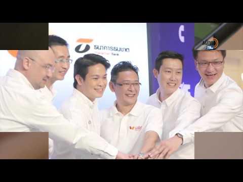 AIS-Dtac-True รวมพลังเปิดให้บริการโอนเงินข้ามกระเป๋าออนไลน์บนมือถือไม่จำกัดเครือข่าย: Matichon TV