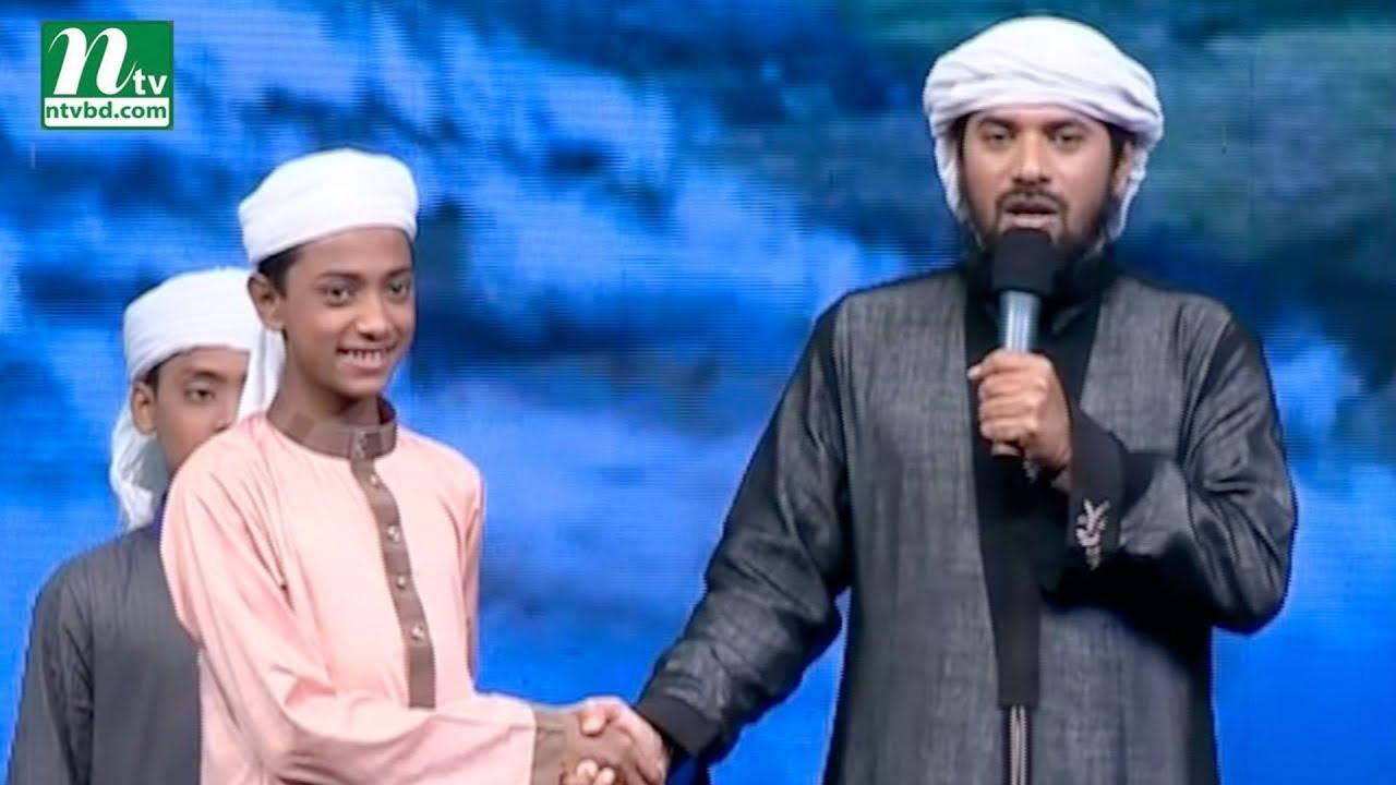 PHP Quran er Alo 2018 | পিএইচপি কোরআনের আলো ২০১৮ | EP 21 | NTV Islamic Competition Programme