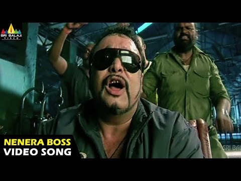 16 Days Songs | Nenera Boss Video Song | Aravind, Charmi Kaur | Sri Balaji Video