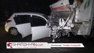 Երևանում գիշերային ակումբի պարողն ու պարուհին Nissan ով մխրճվել են աղբատար ավտոմեքենայի մեջ