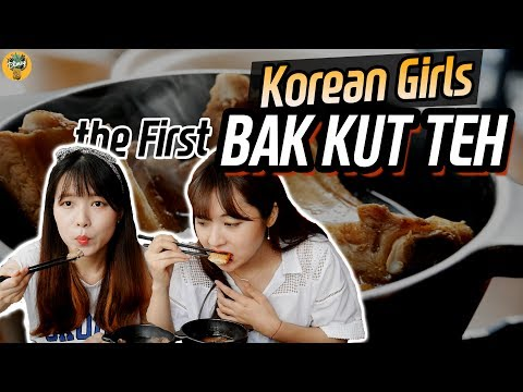 Korean Girls tried [Bak Kut Teh] for the First Time! 여름엔 역시 보양식!! 첫 바쿠테 도전기