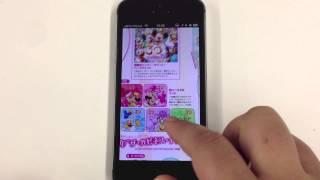 ディズニーファン - iPhoneアプリ
