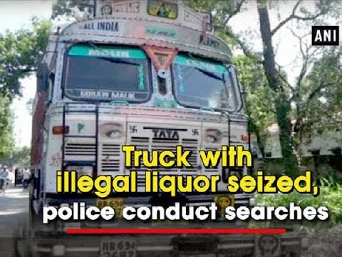 Truck with illegal liquor seized, police conduct searches - Bihar News
