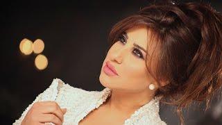 Najwa Karam - 3al Sakhra Clip 2015 -  ???? ??? - ??????? ???? ????