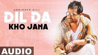 Dil Da Kho Jaana (Full Audio) | Amrinder Gill | Latest Punjabi Songs 2019 | Speed Records