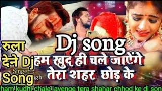 Gunjan singh ke sad song 2019 , Dj song, Ritesh pandey ka sad song, Gam song, gam wala gana 2019