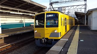 西武新101系 263F+253F 西所沢駅通過 '20.01.19