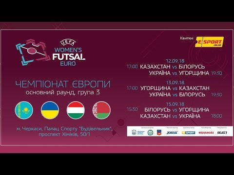 LIVE | Ukraine VS Hungary | Group 3 Women'S Futsal Euro