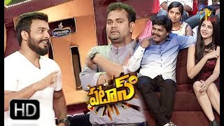 Patas | Getup Srinu & Ramprasad Performance | 8th December 2017 | ETV Plus
