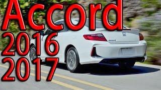Обзор Honda Accord 2016 - 2017 Характеристики, Разгон до 100, Новые фишки