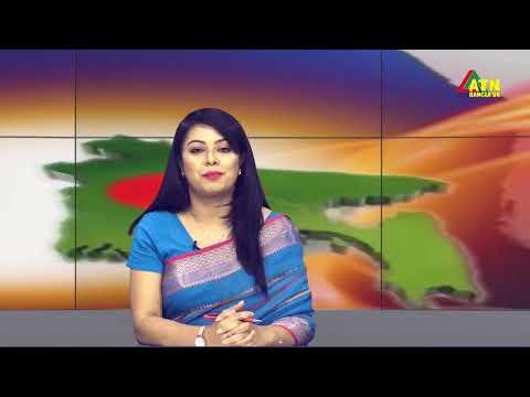 ATN BANGLA UK News 13th October-2020