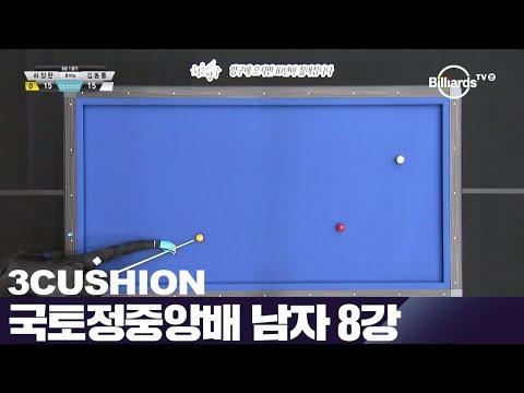 [당구-Billiard] 3 Cushion_Jeong-Han Heo v Dong-Ryong Kim_2017 Yanggu Korea Championships_Men_QF_Full_2