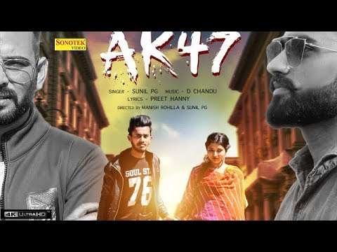 AK 47 | Sunil PG | R K Kotia | Ankita Solanki | Latest Haryanvi Songs Haryanavi 2018 | Punjabi Mix
