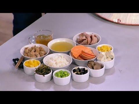 Окинавская диета. Доктор И...