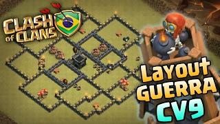 MELHOR LAYOUT CV9 GUERRA ATUALIZADO COM TORRE DE BOMBAS 2017 - Clash Of Clans