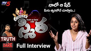 TV5 Murthy Truth Or Dare With Singer Smitha | Exclusive | EP 4