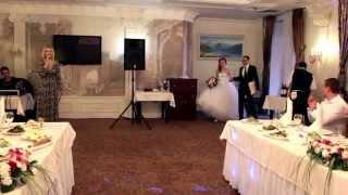 Свадьба на немецком языке Киев