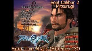 Soul Calibur 2 - Mitsurugi - Extra Time Attack (Extreme)