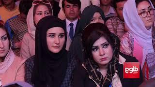 Hundreds Welcome Dostum Home / عبدالرشید دوستم، معاون نخست رییسجمهور به کابل رسید