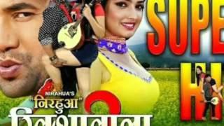 vuclip BHOJPURI || RIKSHAWALA2 Bhojpuri || muhe pe atak jata.Bhojpuri Nirahua Bhojpuri Nirahua song