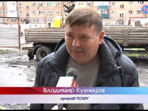 Строительство домов в Прокопьевске