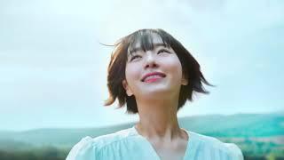 박규영 - 동서식품 캐모마일현미녹차 달콤향긋한휴식편 /…