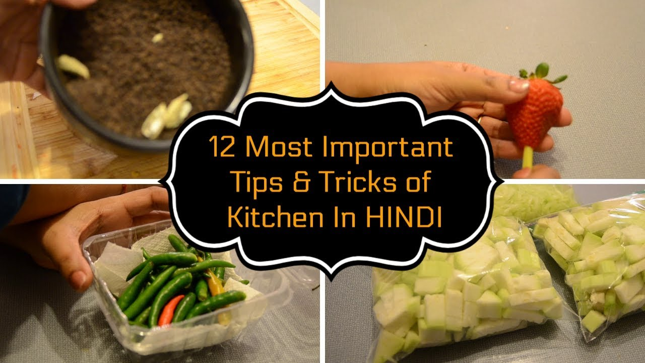 Kitchen Hacks In Hindi