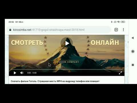 Как скачать фильм или мультфильм с [kinosimka.net]