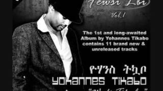 Wedi Tikabo - Kem'alemey (Lyrics)