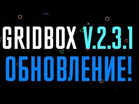 Новый плагин Cookies в Gridbox V.2.3.1