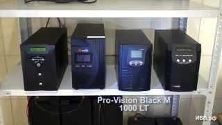 ИБП для газового котла (часть 2). Новые модели(ИБП N-Power защищают систему отопления коттеджа. Новые модели: Pro-Vision Black, Grand-Vision, Pro-Vision Black M, Smart-Vision S. Подробные..., 2014-11-05T18:22:27.000Z)