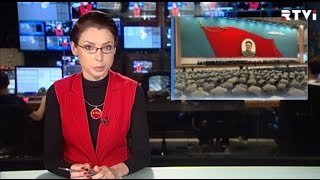 Международные новости RTVi с Лизой Каймин — 14 апреля 2017 года