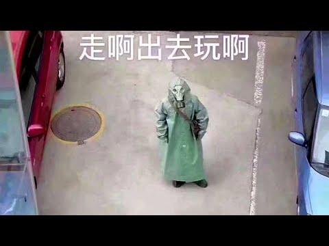 Российские граждане рассказывают о том, что происходит в изолированных китайских городах.