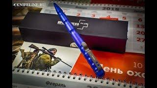 Ручка Boker Plus Tactical Pen MPP Blue