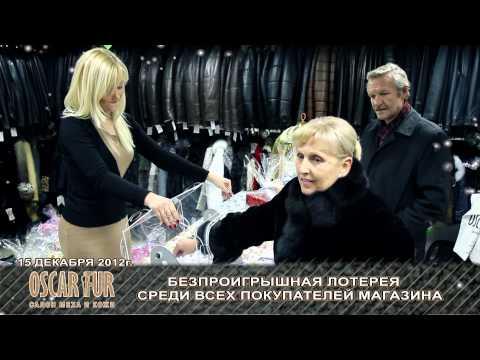 Пятигорские шубы от производителя, купить на официальном