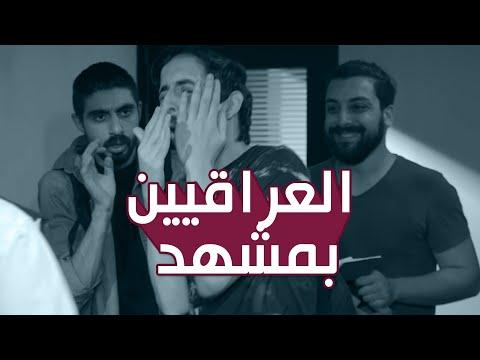 البشير شو - الجمهورية   الشباب قرروا يروحون لإيران عن طريق مطار مشهد يا ترى شصار بيهم ؟  