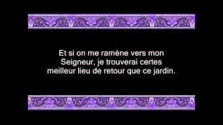 coran sourate al-kahf ( la caverne ) n°18 shuraim / soudais vostfr en entiere
