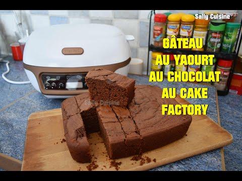 gÂteau-au-yaourt-au-chocolat-au-cake-factory-|-sally-cuisine-{episode-65}