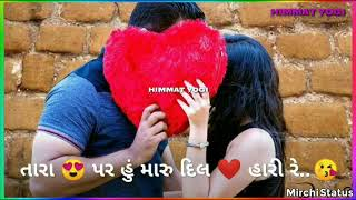 New Gujarati Cute Love Whatsapp Status Video