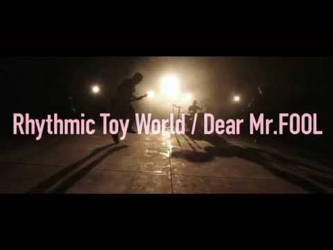Rhythmic Toy World「Dear Mr.FOOL」MV【HD】