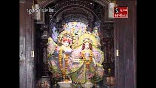 Mathurani Marge Shamaliya Ji Re | Radhe Radhe Japo Chale Ayenge Bihari
