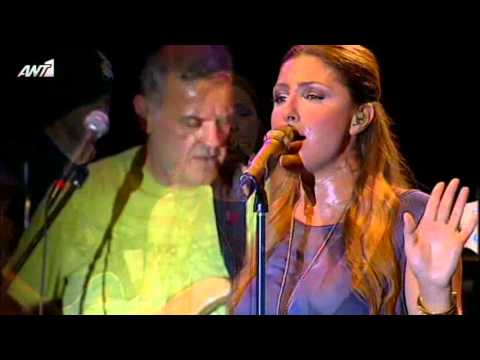 Helena Paparizou - Summer Sunset Concert (Live @ South Coast 2013)